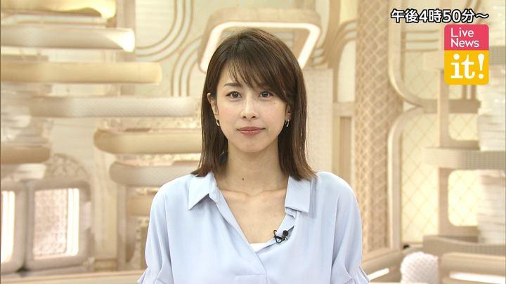 2019年07月12日加藤綾子の画像01枚目