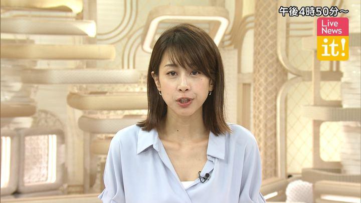 2019年07月12日加藤綾子の画像02枚目