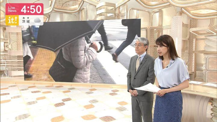 2019年07月12日加藤綾子の画像04枚目
