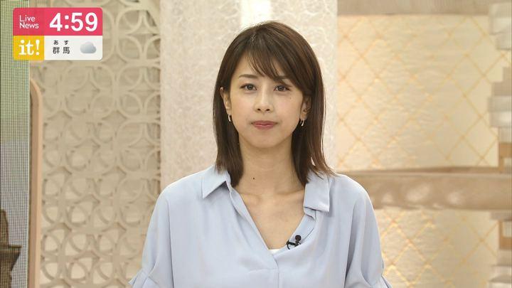 2019年07月12日加藤綾子の画像06枚目