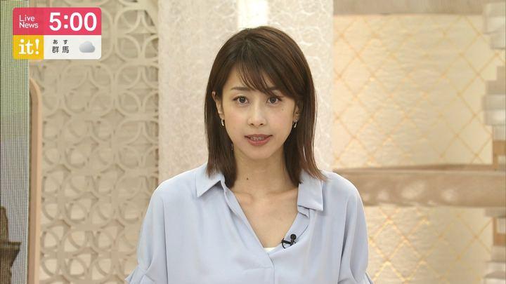 2019年07月12日加藤綾子の画像07枚目