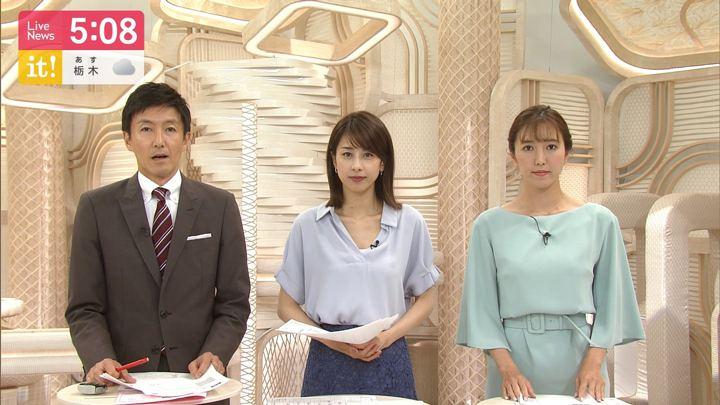 2019年07月12日加藤綾子の画像08枚目