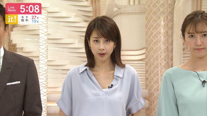 2019年07月12日加藤綾子の画像09枚目