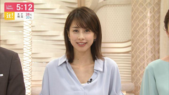 2019年07月12日加藤綾子の画像10枚目