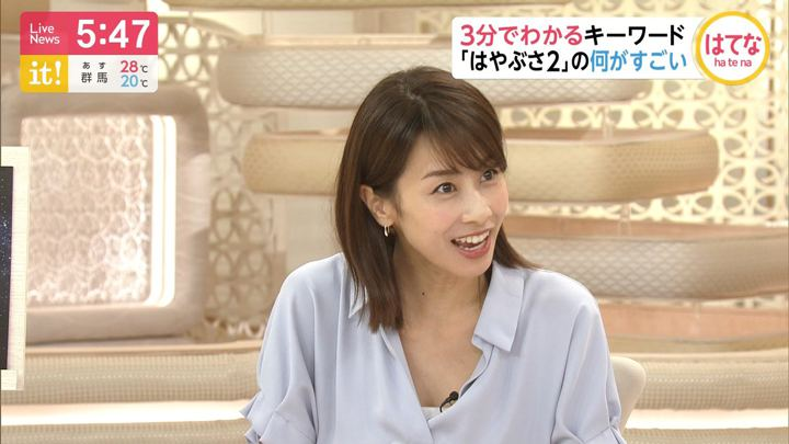 2019年07月12日加藤綾子の画像17枚目