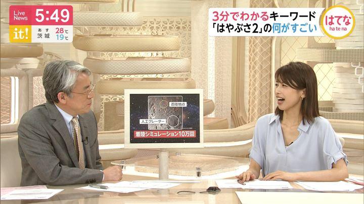 2019年07月12日加藤綾子の画像18枚目