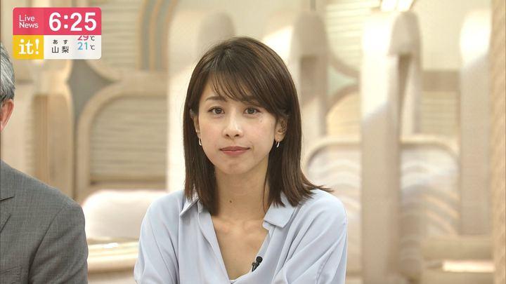 2019年07月12日加藤綾子の画像21枚目