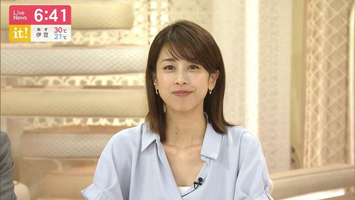 2019年07月12日加藤綾子の画像22枚目