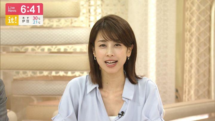 2019年07月12日加藤綾子の画像23枚目