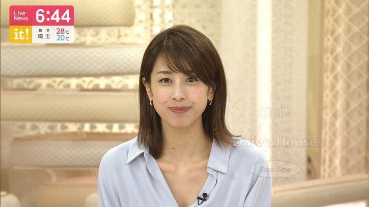 2019年07月12日加藤綾子の画像24枚目