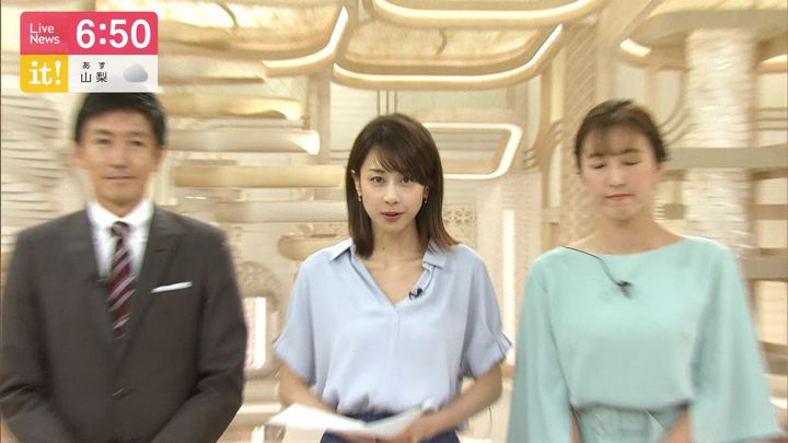 2019年07月12日加藤綾子の画像25枚目