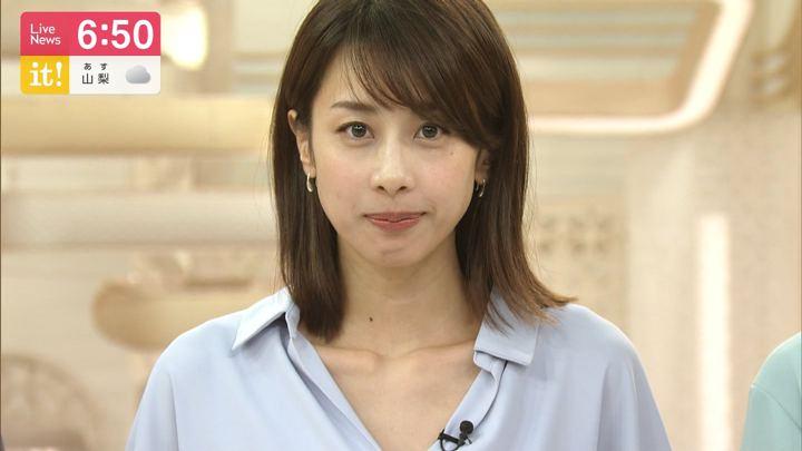 2019年07月12日加藤綾子の画像26枚目