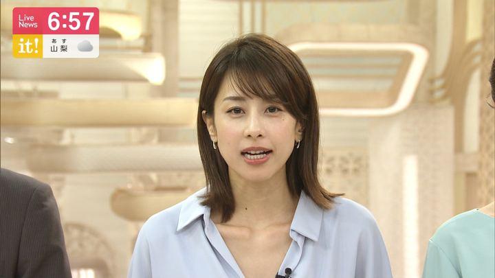 2019年07月12日加藤綾子の画像27枚目