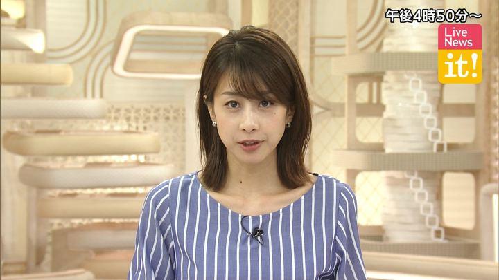 2019年07月15日加藤綾子の画像02枚目