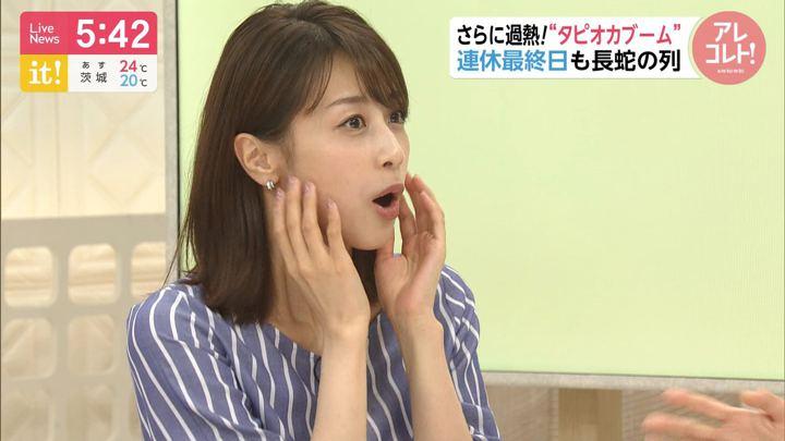 2019年07月15日加藤綾子の画像11枚目