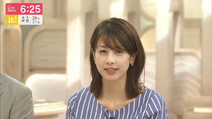 2019年07月15日加藤綾子の画像16枚目