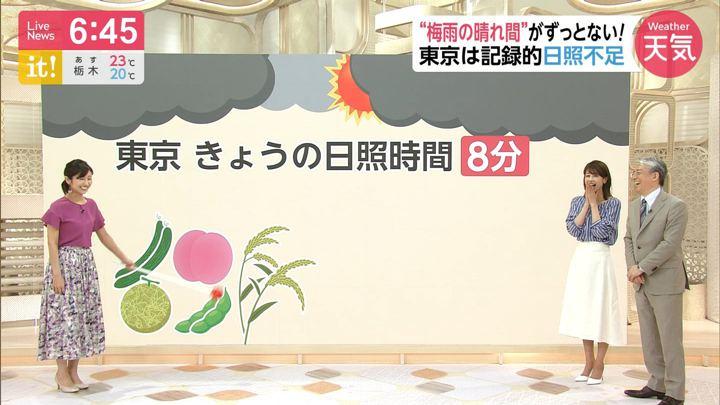 2019年07月15日加藤綾子の画像20枚目