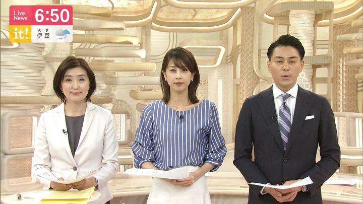 2019年07月15日加藤綾子の画像21枚目
