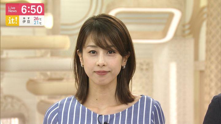 2019年07月15日加藤綾子の画像22枚目