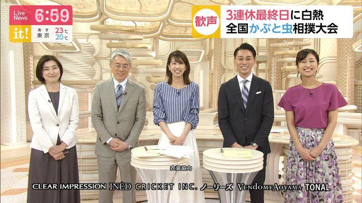 2019年07月15日加藤綾子の画像23枚目