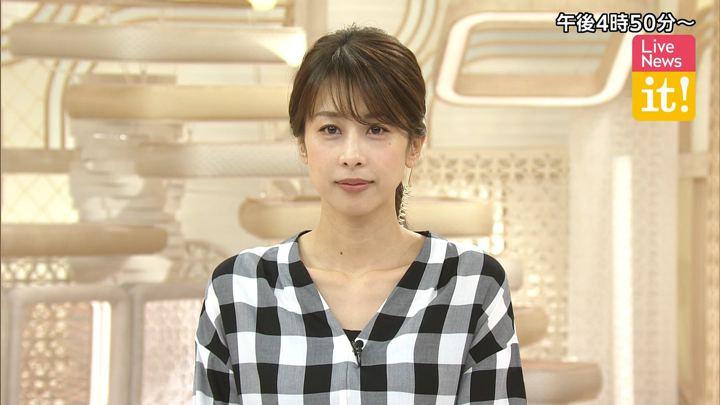 2019年07月16日加藤綾子の画像01枚目