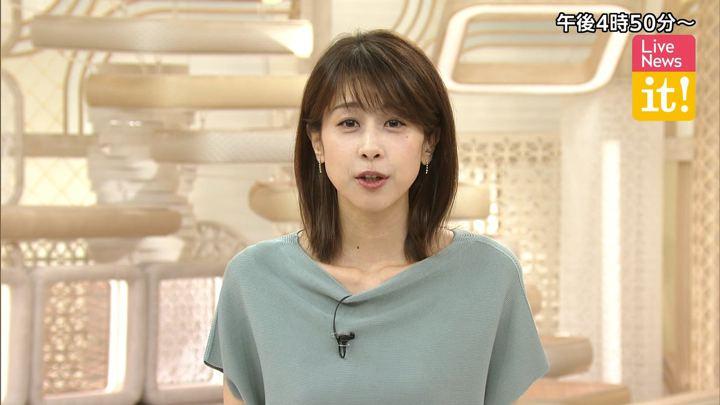 2019年07月17日加藤綾子の画像02枚目