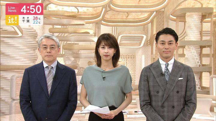 2019年07月17日加藤綾子の画像03枚目
