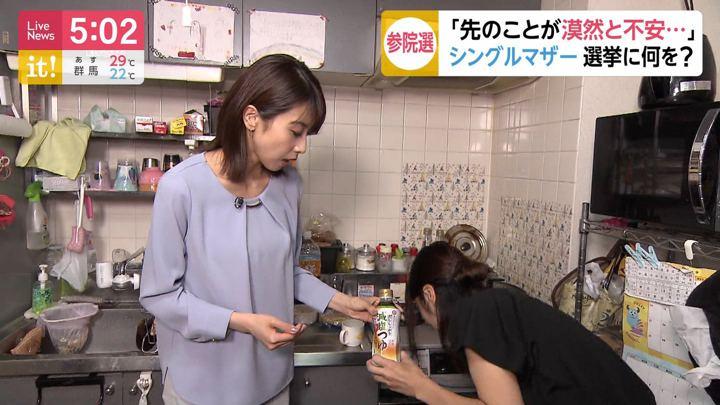 2019年07月17日加藤綾子の画像07枚目