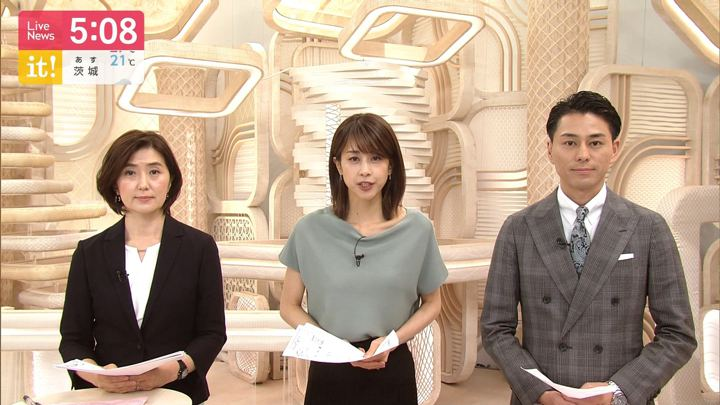 2019年07月17日加藤綾子の画像11枚目