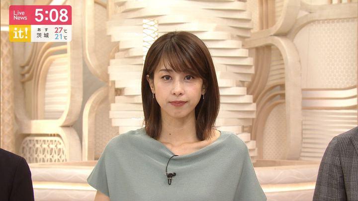 2019年07月17日加藤綾子の画像12枚目