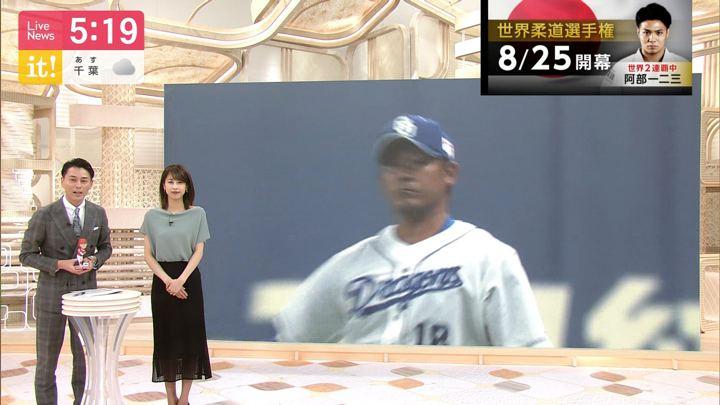 2019年07月17日加藤綾子の画像14枚目