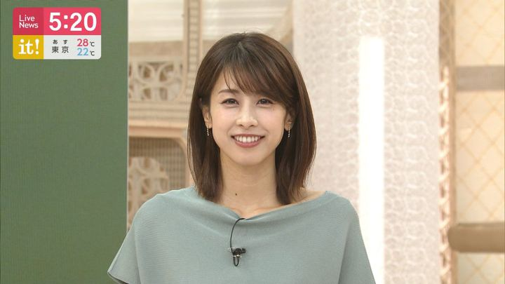 2019年07月17日加藤綾子の画像15枚目