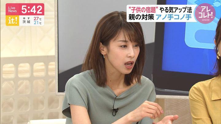 2019年07月17日加藤綾子の画像18枚目