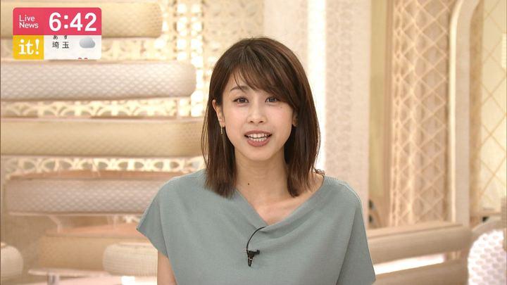 2019年07月17日加藤綾子の画像24枚目