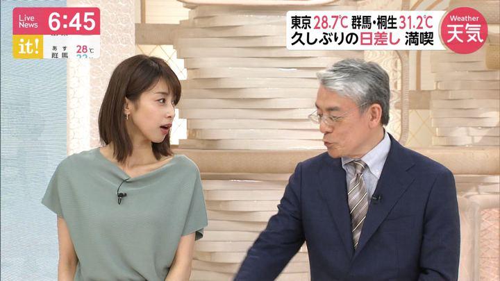 2019年07月17日加藤綾子の画像25枚目