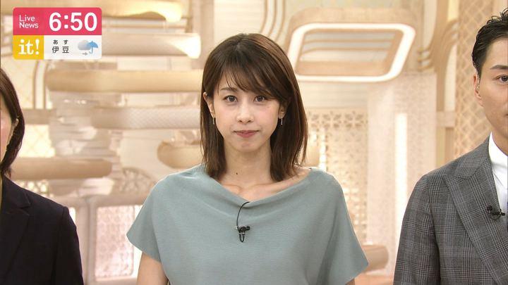2019年07月17日加藤綾子の画像27枚目