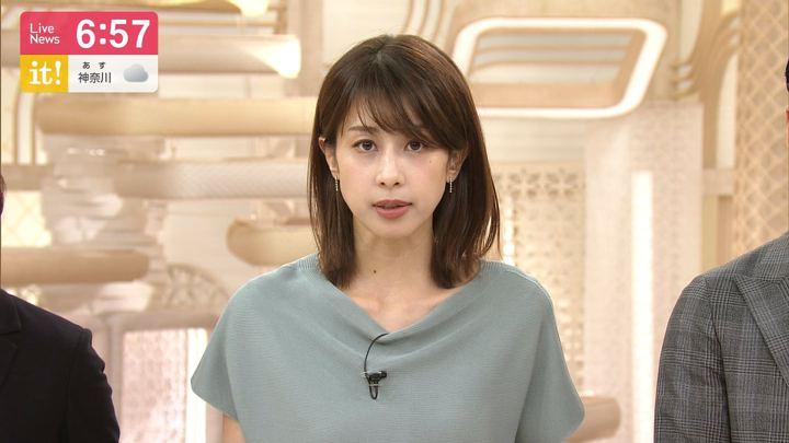 2019年07月17日加藤綾子の画像28枚目