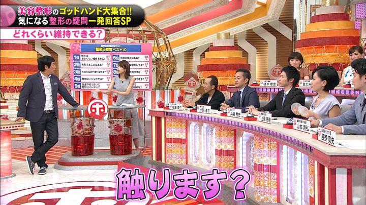 2019年07月17日加藤綾子の画像37枚目