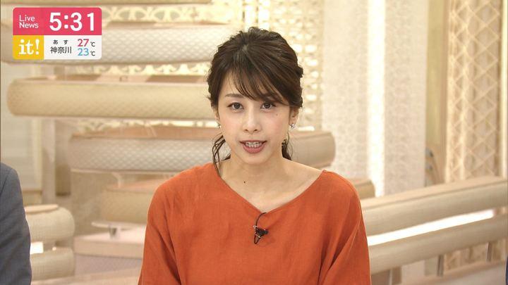 2019年07月18日加藤綾子の画像10枚目