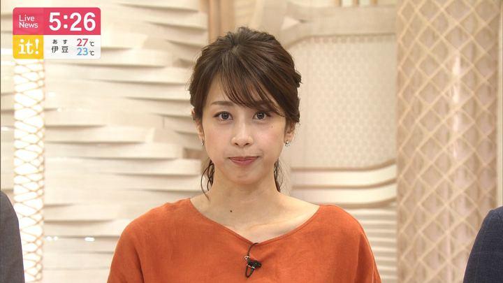 2019年07月18日加藤綾子の画像11枚目