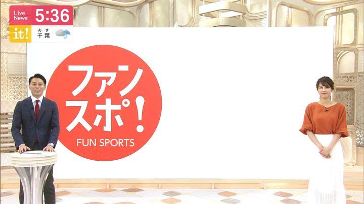 2019年07月18日加藤綾子の画像13枚目