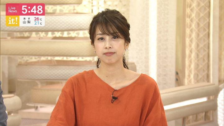2019年07月18日加藤綾子の画像14枚目