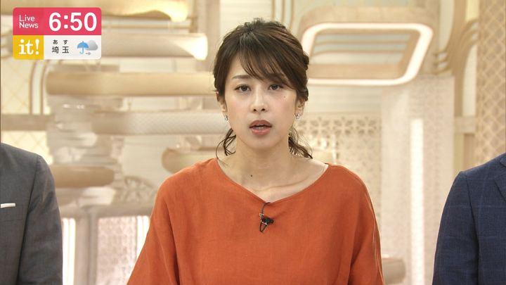 2019年07月18日加藤綾子の画像19枚目