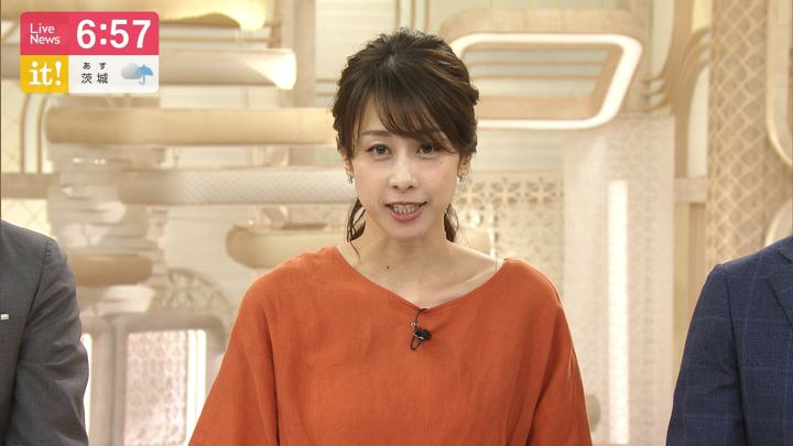 2019年07月18日加藤綾子の画像20枚目