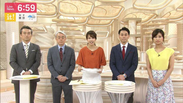 2019年07月18日加藤綾子の画像21枚目