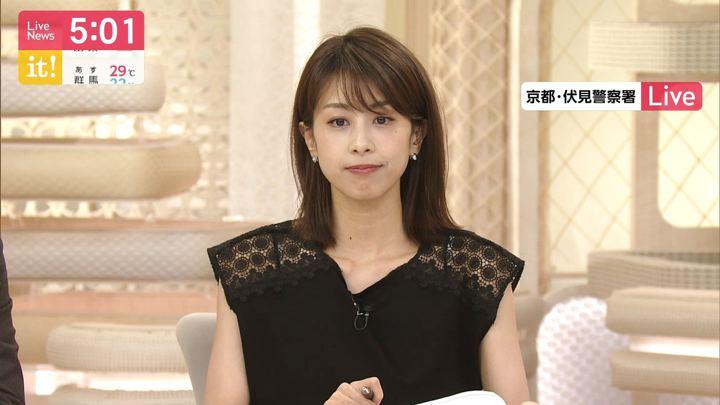 2019年07月19日加藤綾子の画像04枚目