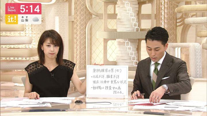 2019年07月19日加藤綾子の画像08枚目