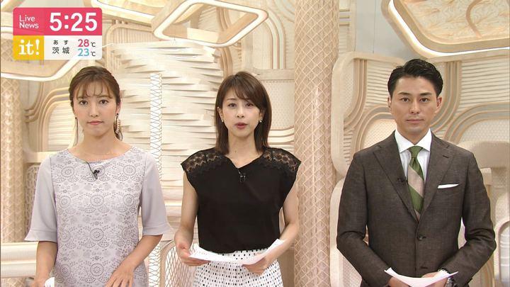 2019年07月19日加藤綾子の画像11枚目