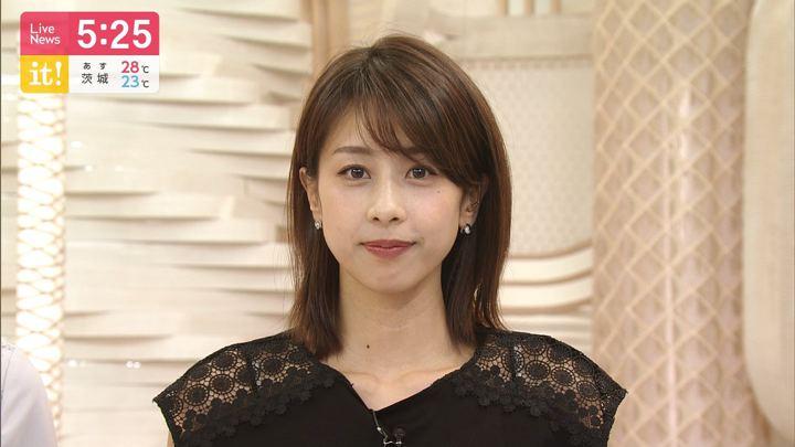 2019年07月19日加藤綾子の画像13枚目