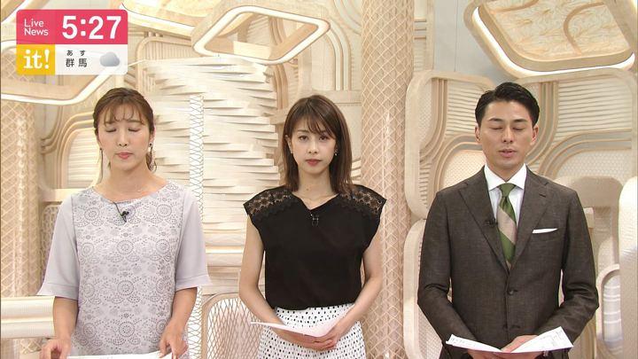2019年07月19日加藤綾子の画像14枚目